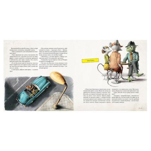 Книга Як збудувати дім - Содомка Мартін - /*Photo|product*/